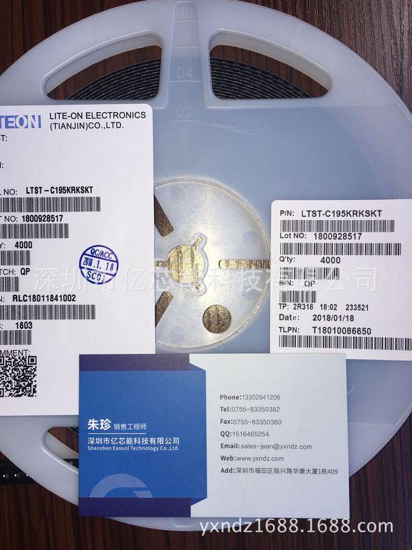 供应光宝原装进口 LED LTST-C195KRKSKT 现货