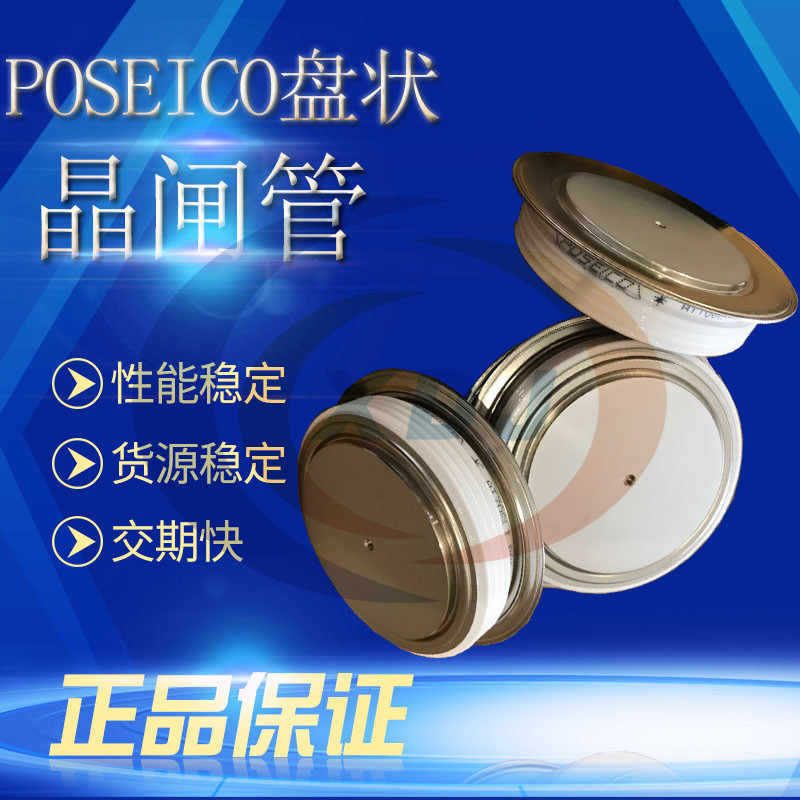 供应poseico整流二极管ADD500S33 ADD500HVIS33
