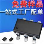 抑制器/TVS 二极管  VISHYA  SMBG5.0CA-E3/52