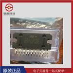 原装正品音频功率放大器TDA7850