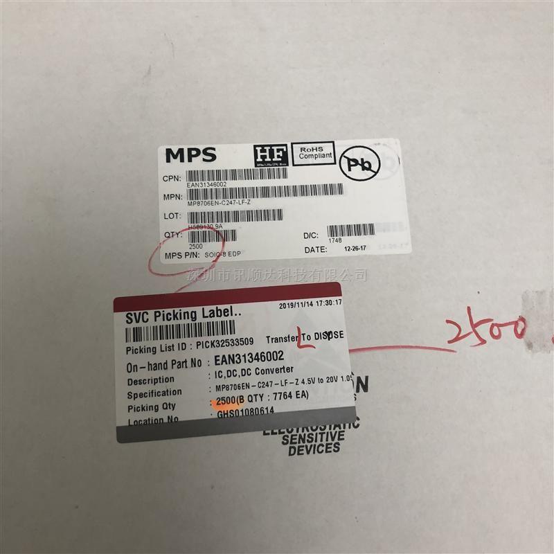 MP8706EN-C247-LF-Z
