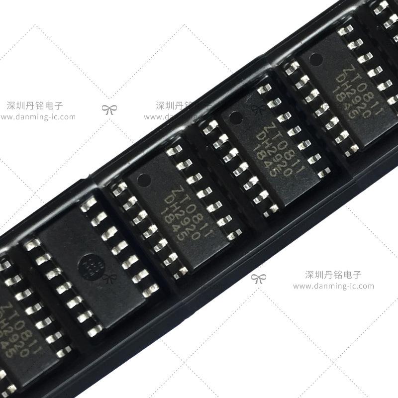 ZT0811双波段AM/FM车载收音接收芯片