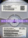 原装专营TDK贴片电容 C2012X5R1V226MT000E