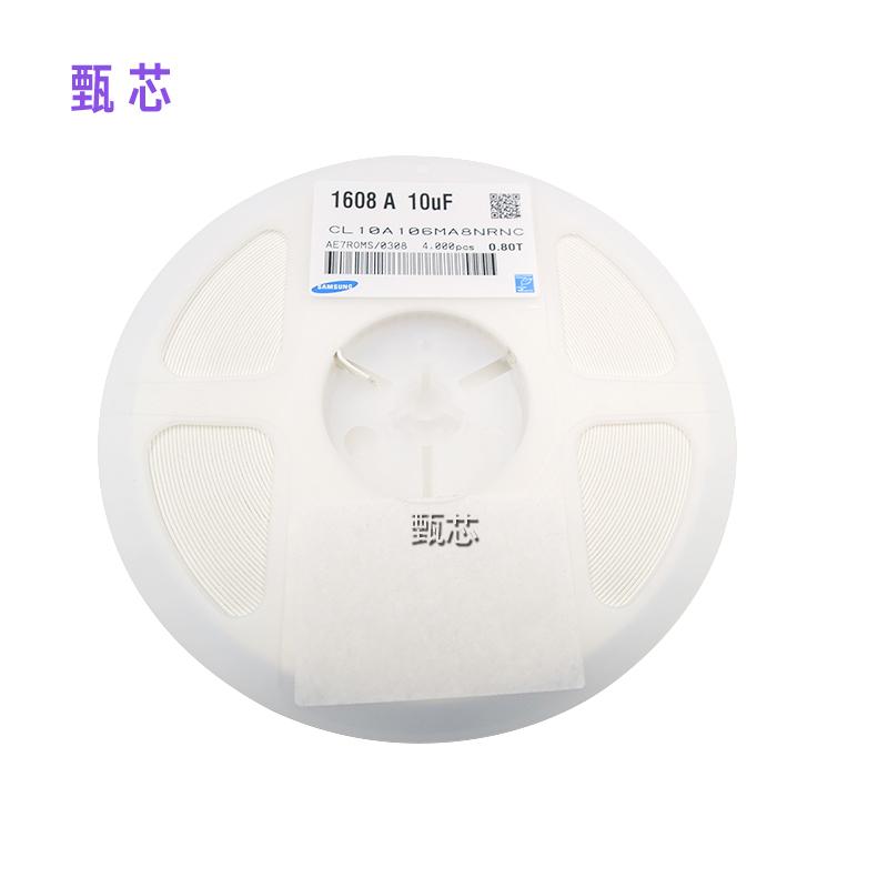 供应CL10A106MA8NRNC 贴片陶瓷电容