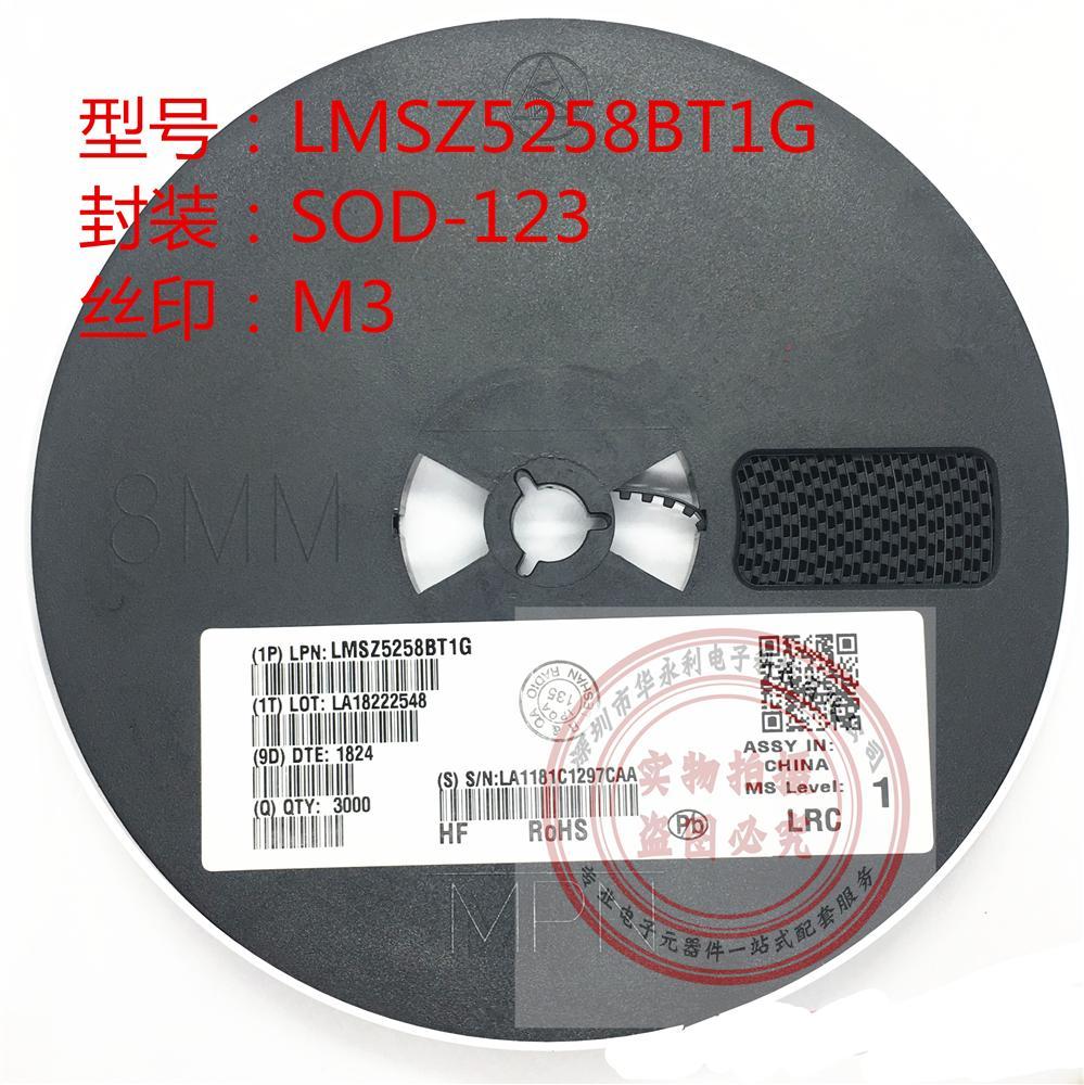 贴片稳压二极管LMSZ5258BT1G SOD123 丝印M3