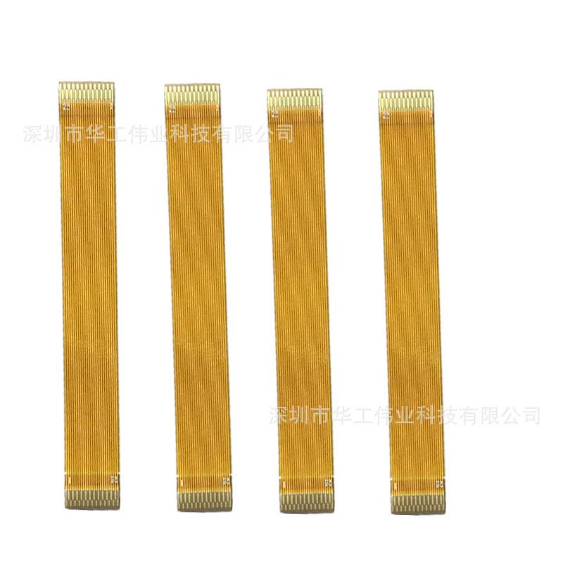 0.3镀金FPC软排线45P液晶屏线60MM