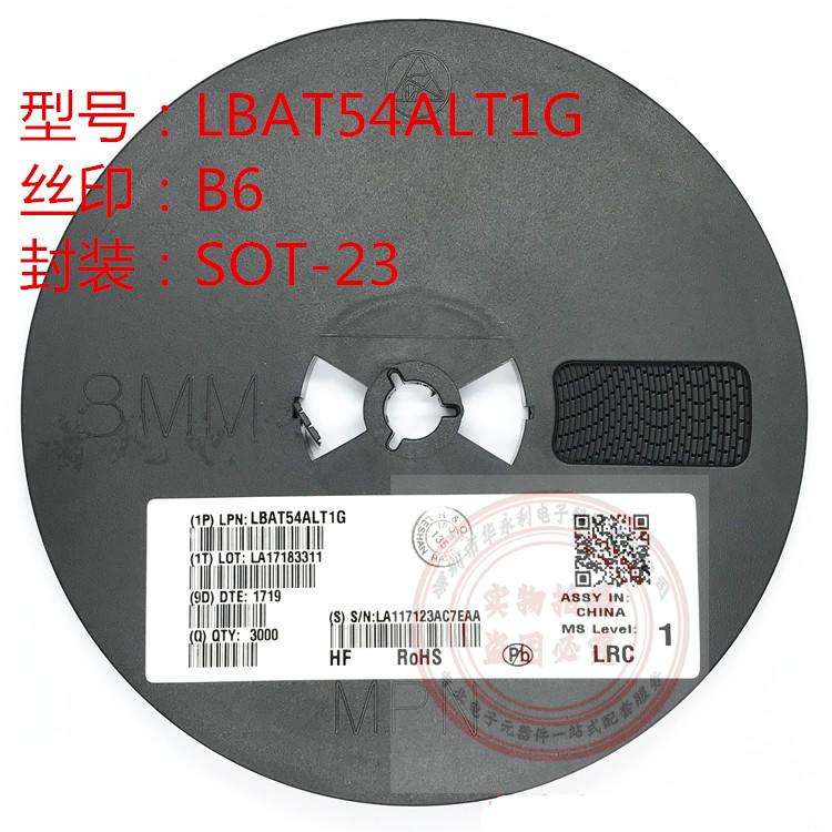贴片二极管LBAT54ALT1G 丝印B6 SOT23