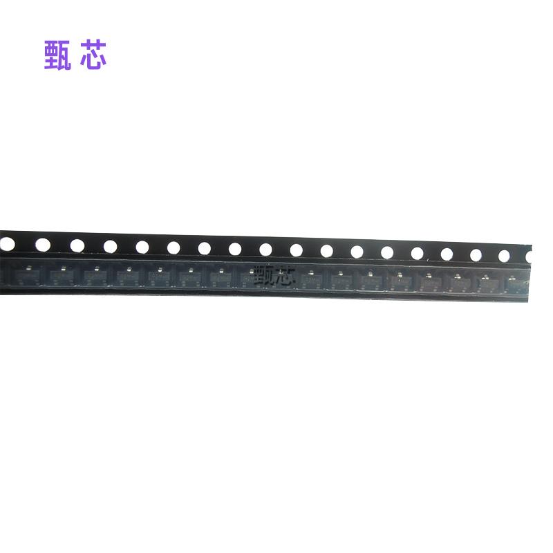供应SM05T1G TVS瞬变抑制二极管