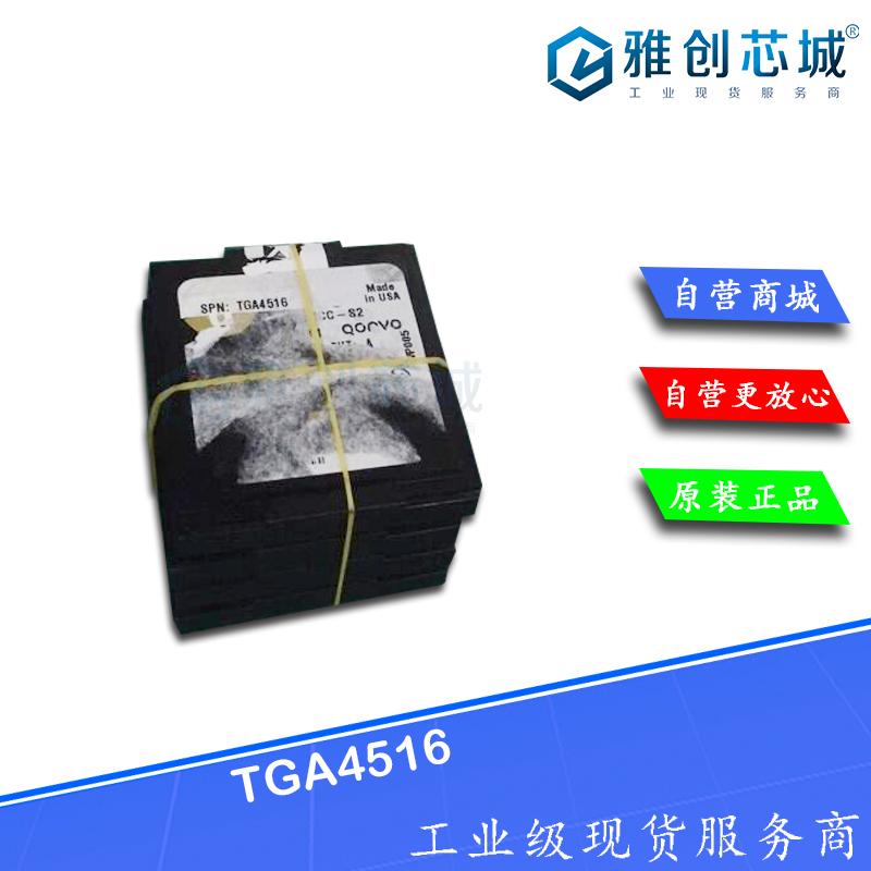 TGA4516