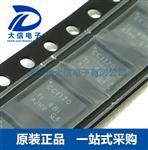 CC1120RHBR TI VQFN-32 射频收发器IC