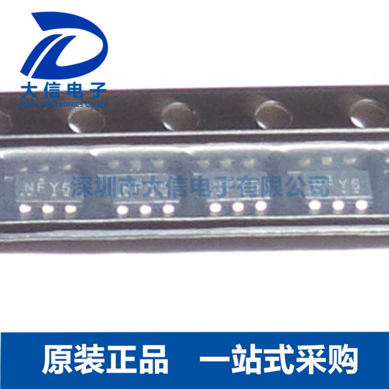 TPD4E001DBVR TI SOT-23-6 ESD/TVS保护管