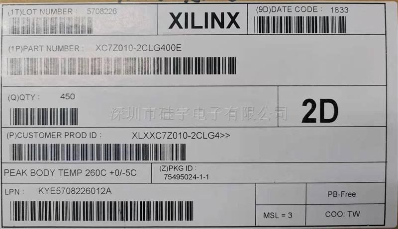 XC7Z010-2CLG400E