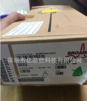 博通BCM53128IQLEG以太网芯片优势现货