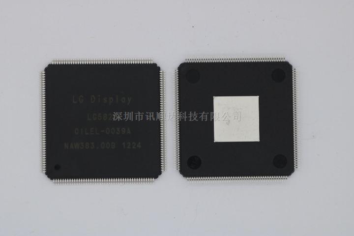 LG5820