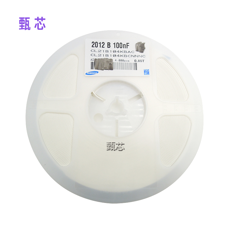 供应CL21B104KBCNNNC 贴片电容器