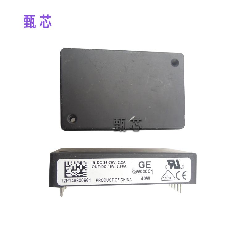 QW030C1 40W 电源模块DIP