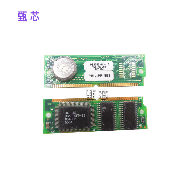 DS2250T-64-16 开发部ic板