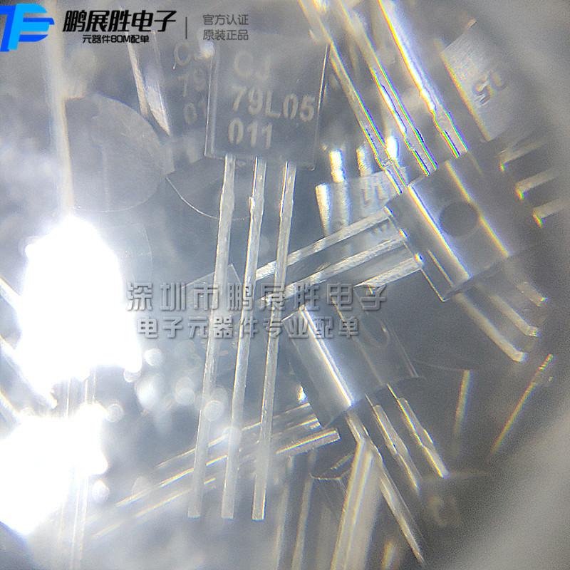 CJ79L05 线性稳压电路芯片 SOT-89 CJ
