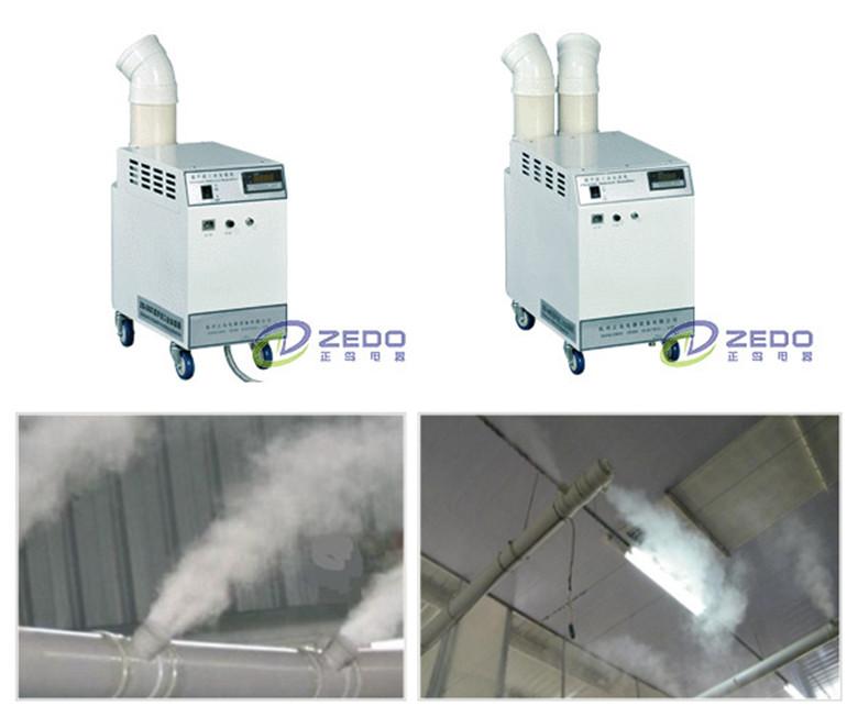 宁波空气加湿机生产厂家