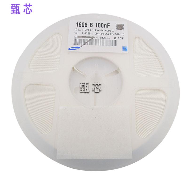 100NF X7R 25V 0603 贴片电容器ic