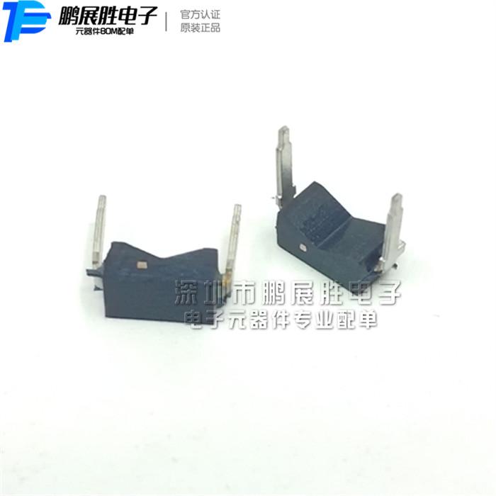 BPX90F 光电二极管 DIP-2  OSRAM/欧司朗