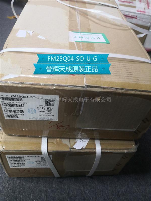 FM25Q04-SO-U-G