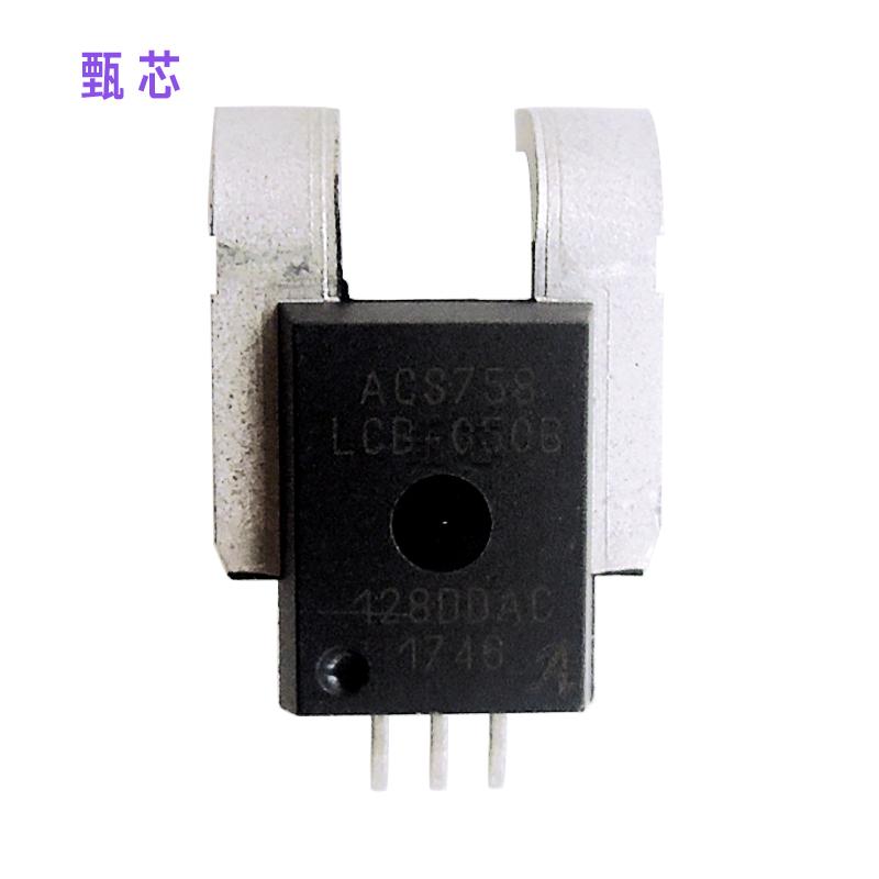 ACS758LCB-050B-PFF-T 电流传感器