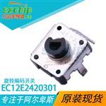 EC12E2420301贯通轴旋转编码器开关