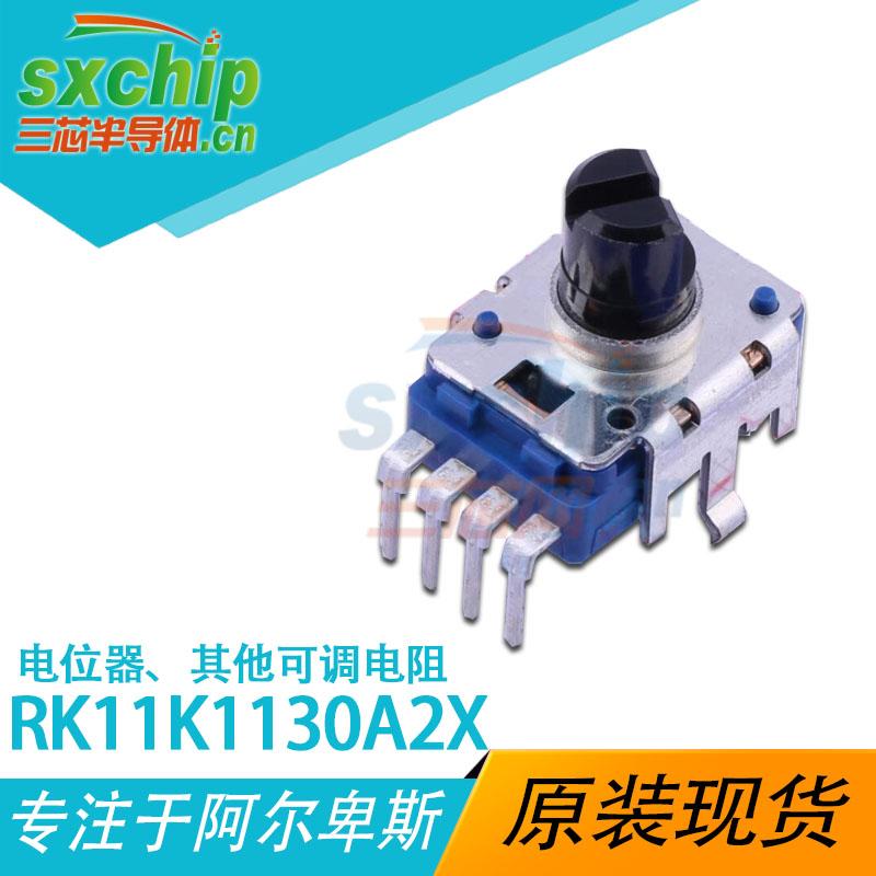 日本ALPS RK11K1130A2X 、轴长15MM