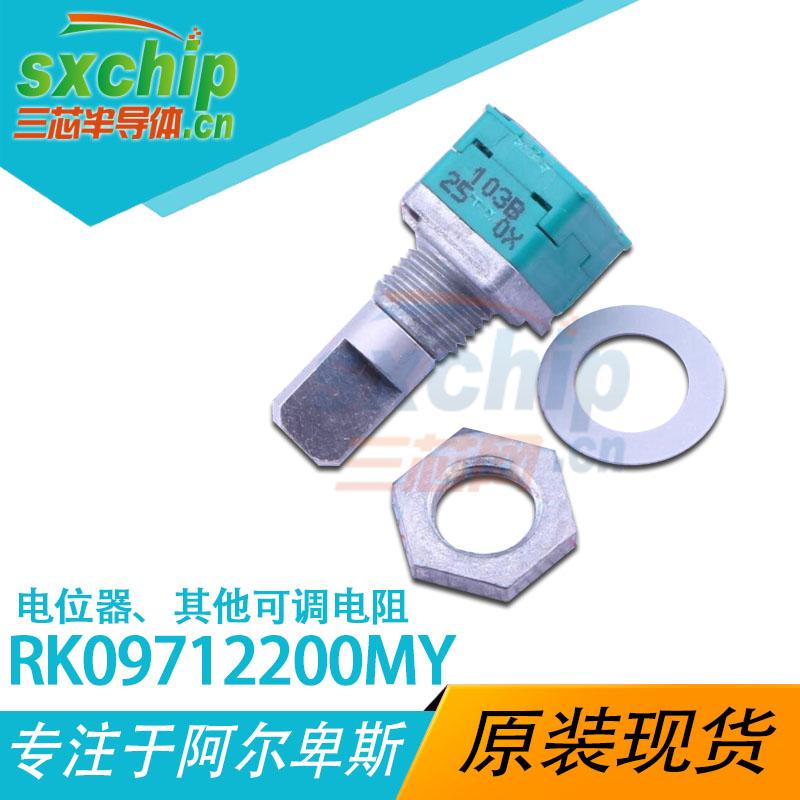 RK09712200MY  电位器、其他可调电阻