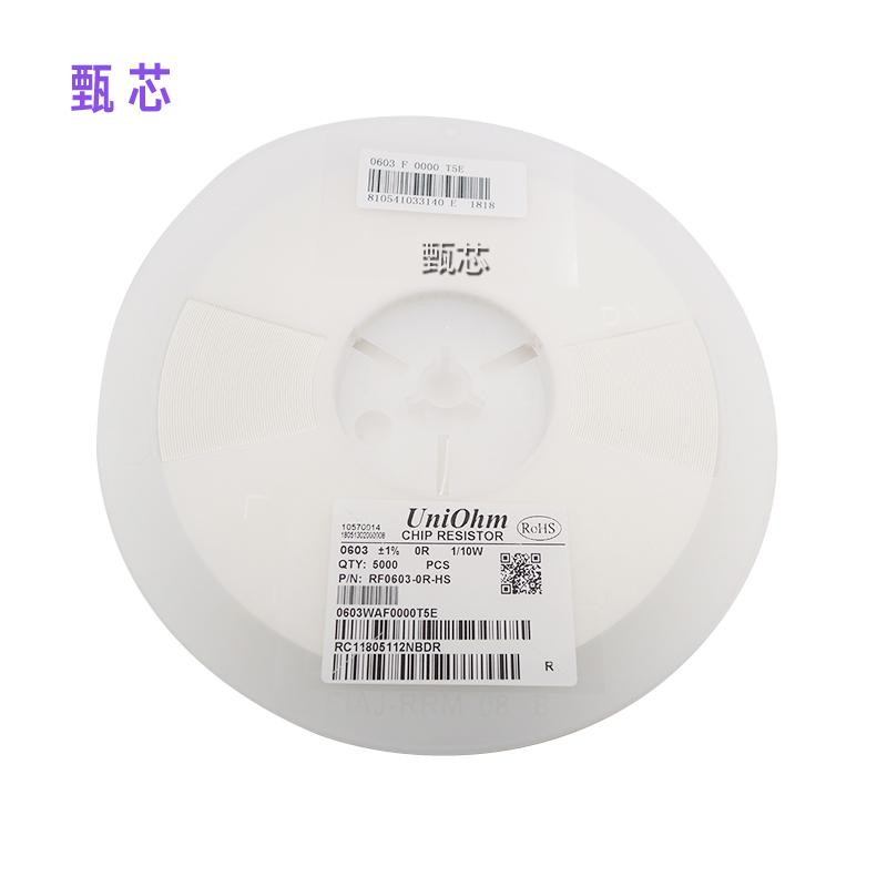 供应0R-1%-0603 贴片电阻器