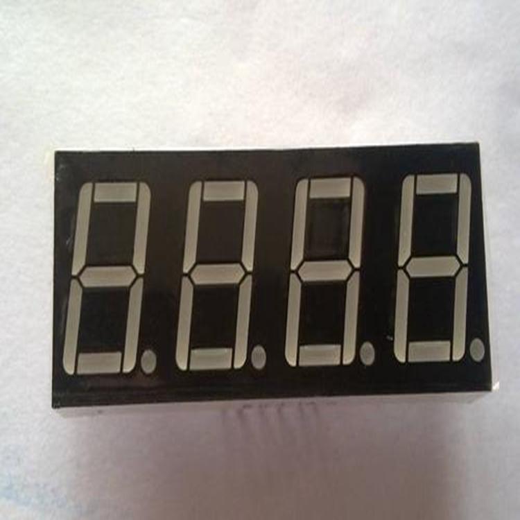 4位共阳LED数码管 可根据要求定制