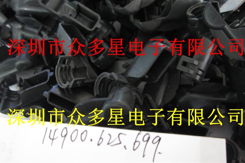 众多星供应14900625699进口原装现货