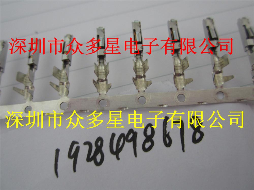众多星供应1928498678进口原装现货