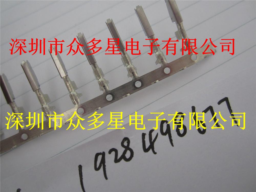 众多星供应1928498677进口原装现货
