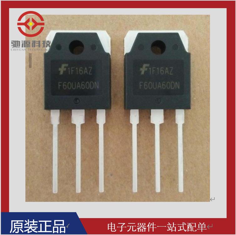 原装正品二极管整流器FFA60UA60DN