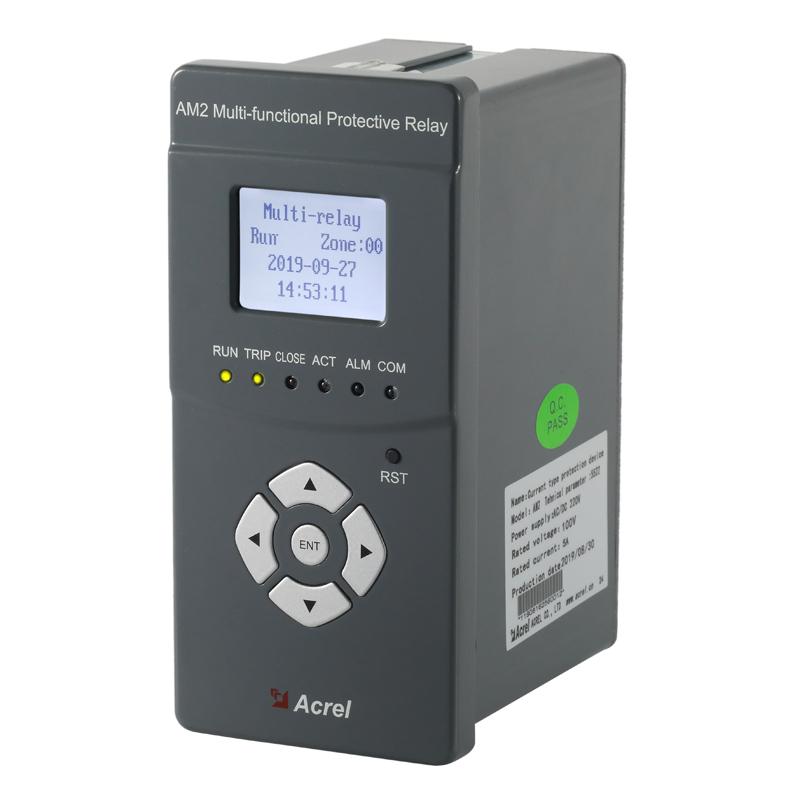 供应安科瑞厂家 AM2系列微机综合保护装置