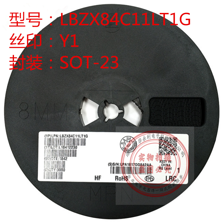 稳压二极管LBZX84C11LT1G 丝印Y1 SOT23
