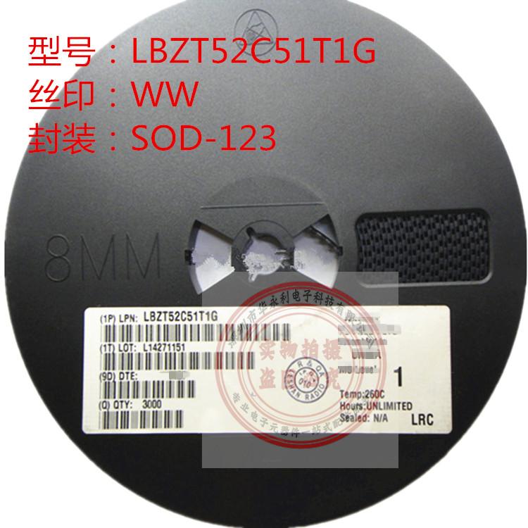 贴片稳压二极管LBZT52C51T1G丝印WR SOD123