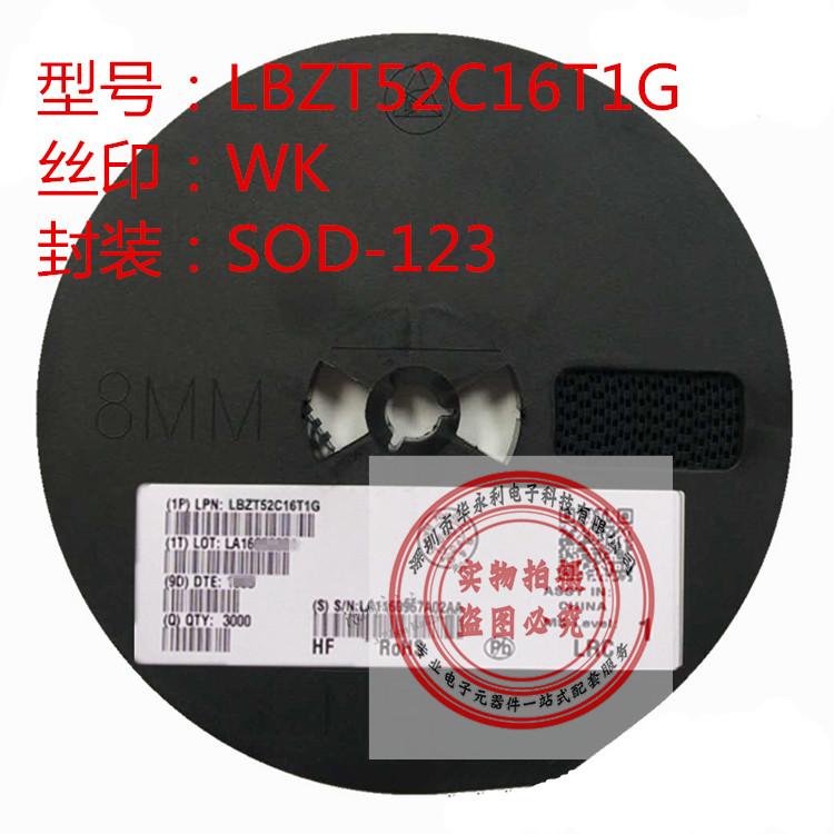 稳压二极管LBZT52C16T1G 丝印WK SOD123