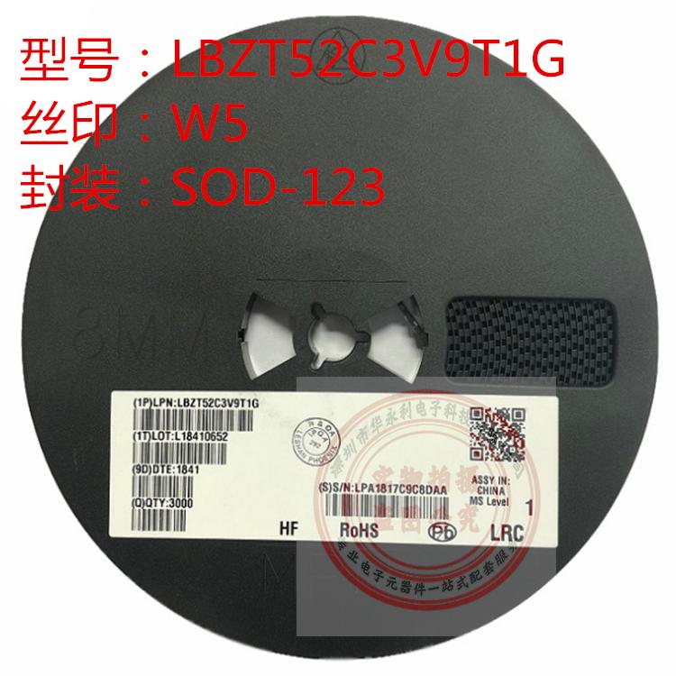 稳压二极管LBZT52C3V9T1G 丝印W5 SOD123
