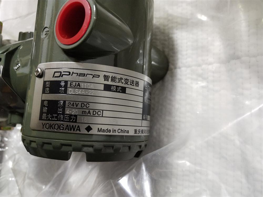 �M河�毫ψ�送器EJA530E-DAS9N-03CDE   EJA110ADLS4A    EJA110ADMS4A
