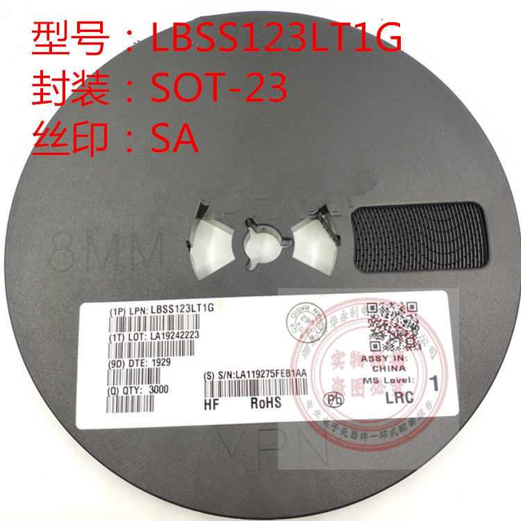 LBSS123LT1G SOT23 丝印SA MOS场效应管