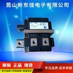 功率配件IXYS可控硅模块MCC224-22io1