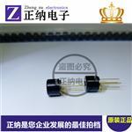 迈来芯MLX90614ESF-DCC-000-TU型号MLX90614ESF现货