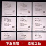 XCKU115-2FLVA1517E