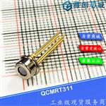 额温枪温度传感器型号_QCMRT311_渠道订货!