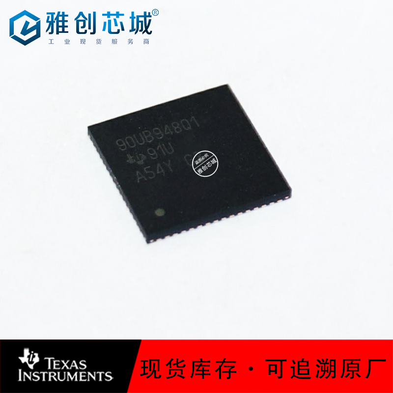 DS90UB948TNKDTQ1