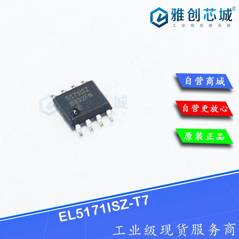 EL5171ISZ-T7