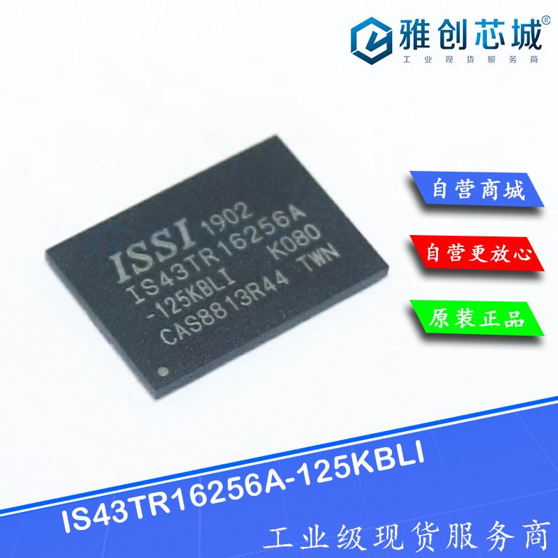 IS43TR16256A-125KBLI